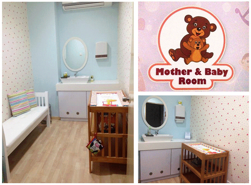 Mother And Baby Care Room Mabohai Shopping Complex
