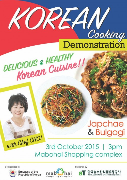 korean cooking demostration