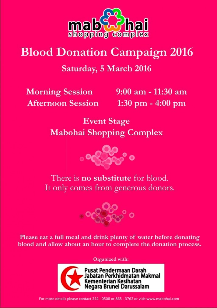 Blood donation poster - 5 March 2016 Final