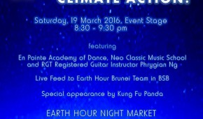 EARTH HOUR 2016 Poster Portrait