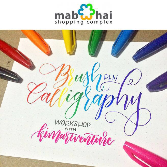 Modern Calligraphy And Brush Pen Calligraphy Workshops