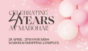 Paloma - Celebrating 4 Years at Mabohai