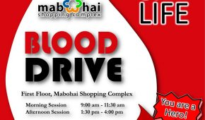 Give The Gift of Live - Blood Drive