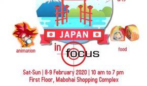 Japan In Focus